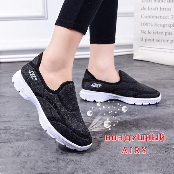 Casual Shoes Ladies Fancy Shoes